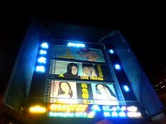Yangtze Cinema