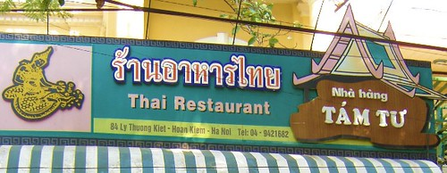 Thai food shop signage