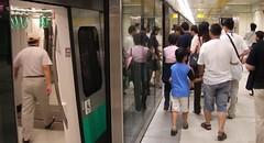 Kaohsiung Mass Rapid Transit