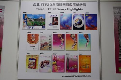 ITF20年旅展海報回顧