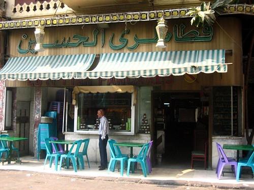 Egyptian Pancakes Hussein