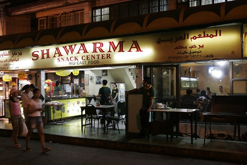 Shawarma Center & Doughnuts - 6