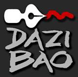 Ah, j'oubliais le Dazibao !