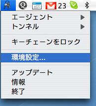 http://static.flickr.com/121/300922299_882e1c416b.jpg