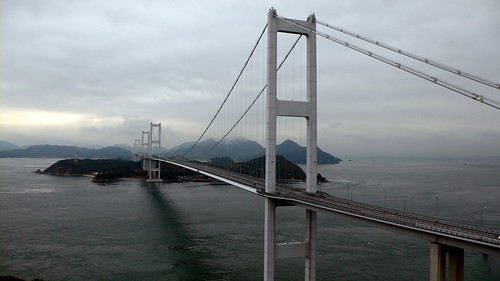 Kurushima Strait