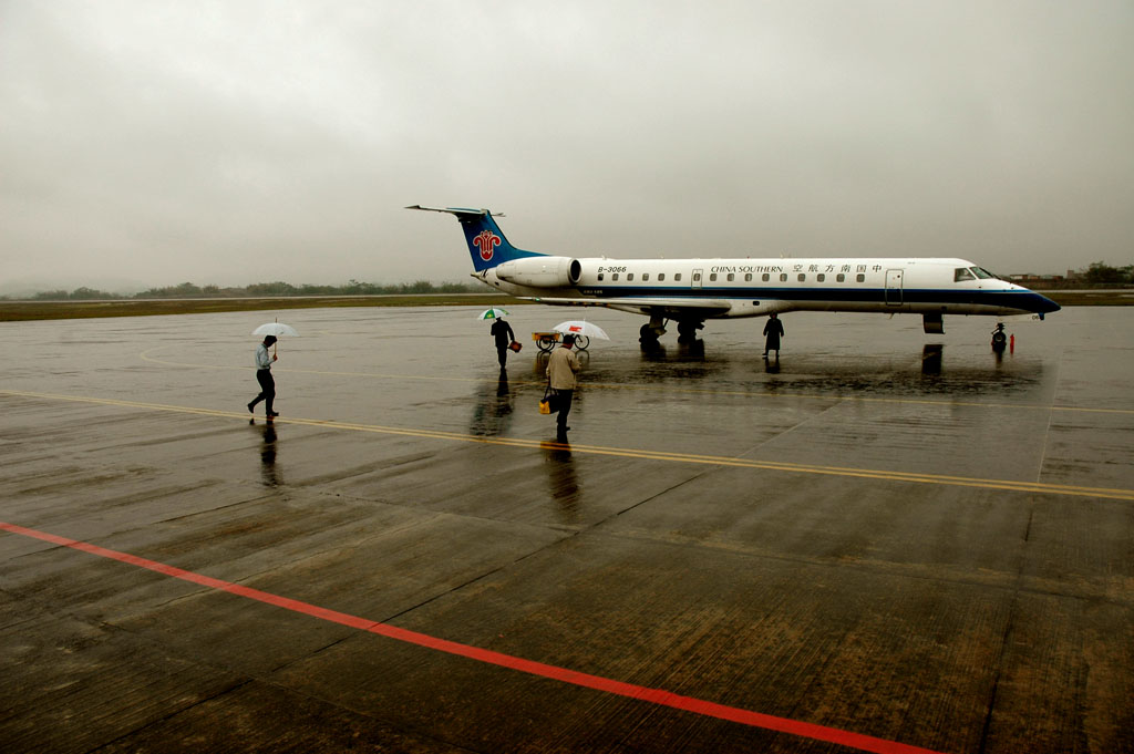 Meixian Airport