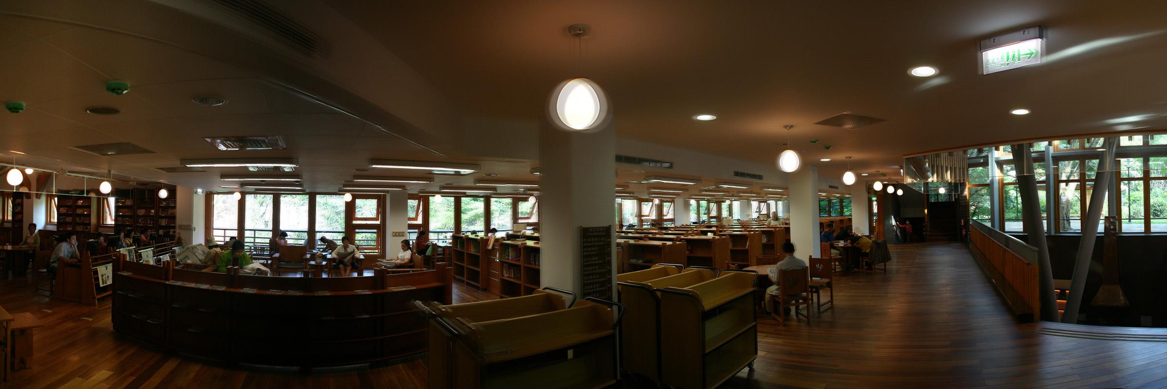 台北市立高级中学生活科技辅导团
