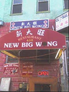New Big Wong