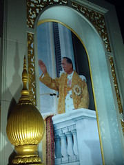2006 12 05 anniversaire du roi (56)