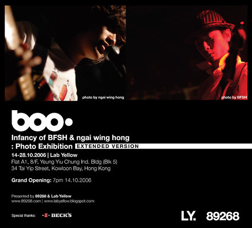 Boo‧Infancy of BFSH & ngai wing hong : Photo Exhibition  EXTENDED VERSION