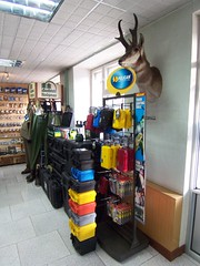 Outdoor equipment shop