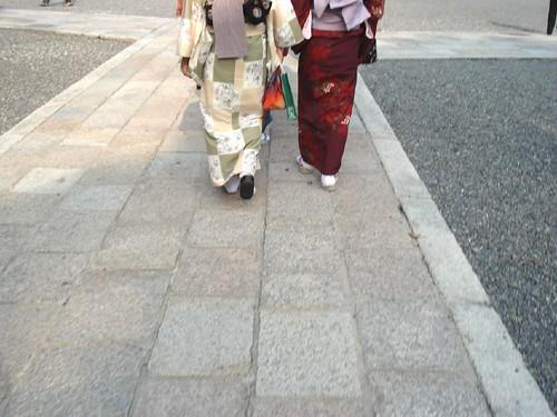 JAPAN 253