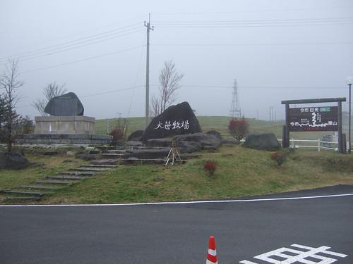 2006_1028tochigi0384