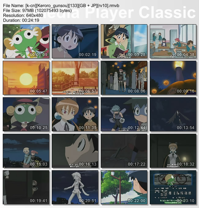 [k-cn][Keroro_gunsou][133][GB + JP][rv10]
