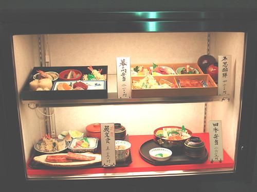 JAPAN 011