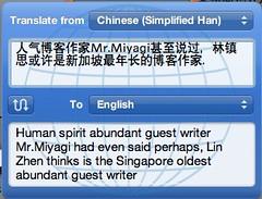Human spirit abundant guest writer