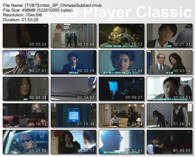 [TVBT]Unfair_SP_ChineseSubbed