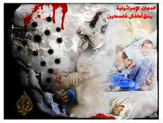 massacre sioniste en Palestine