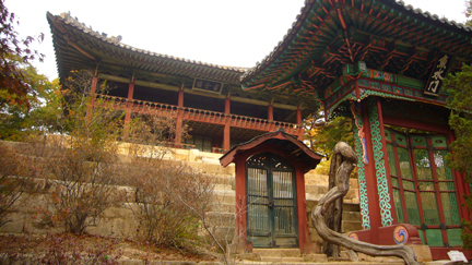 Changdeokgung1