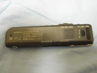 ICD-SX66-08