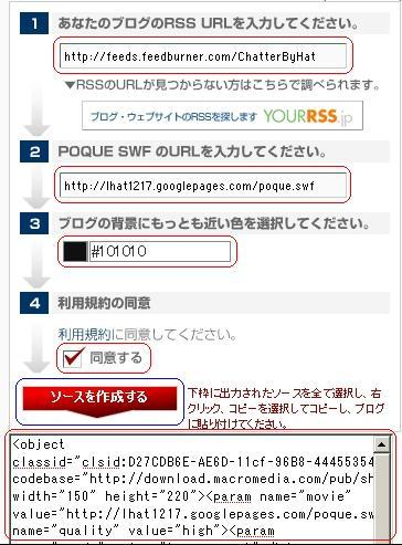 poque.jp.03