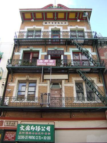 Chinatown II - 36