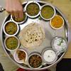 geroff my thali