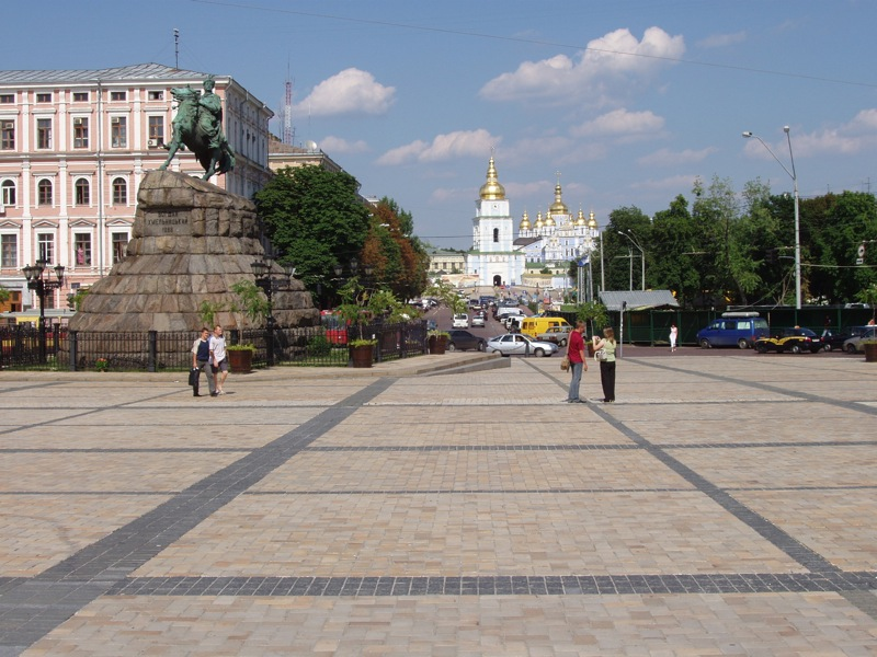 Kyiv St. Michaels a view from Sofiyska.jpg
