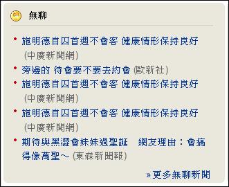 Screenshot - 2006_12_8 , 下午 01_33_16 (by tenz1225)