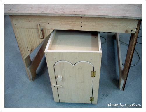 個人專用的小櫃子
