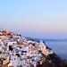 Santorini - Σαντορίνη
