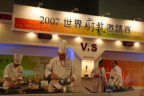 2007世界廚藝邀請賽 (by Audiofan)