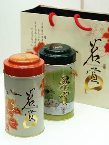 中秋送禮選茶葉禮盒 (by 小帽(Hat))