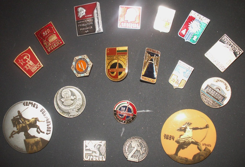 Soviet-Era Buttons, circa 1981