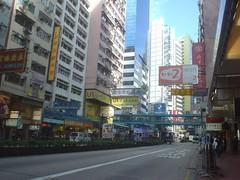 21.銅鑼灣街景