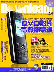 Download 79期封面