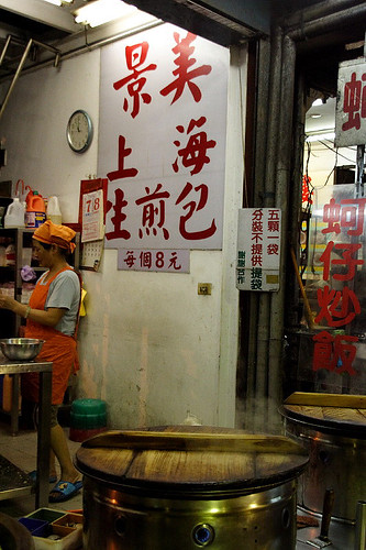 景美上海生煎包店面 (by Audiofan)
