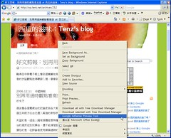 Screenshot - 2006_12_11 , 下午 02_31_43 (by tenz1225)