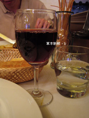 house wine(red)