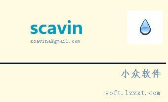 scavin