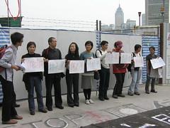 star ferry demonstration