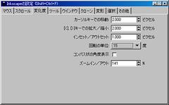 Web2.0ボタン製作過程6