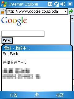 http://static.flickr.com/124/322986049_ad4e9c0c1b.jpg