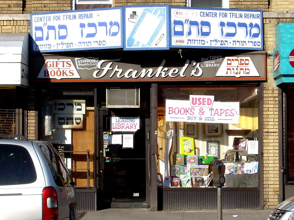 frankel's, borough park