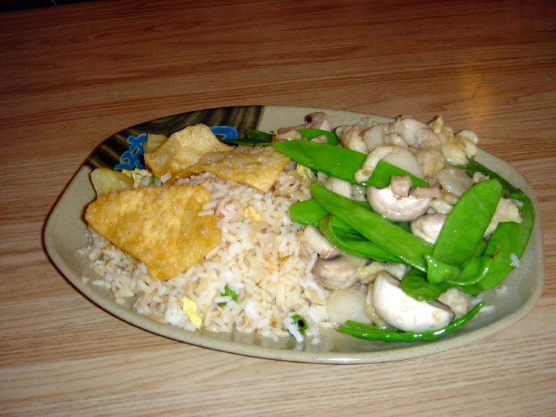 Chicken, Snow Peas & Mushrooms with Fried Rice