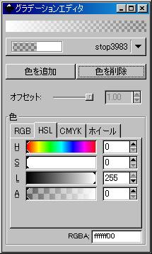 Web2.0ボタン製作過程4