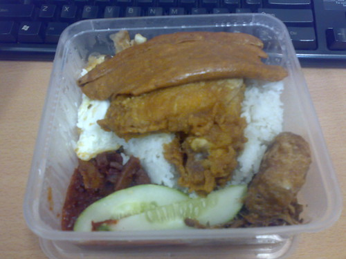 A big packet of Nasi Lemak to start the day.