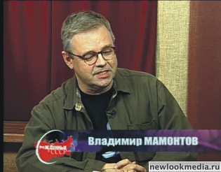 mamontov2