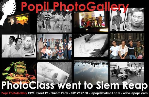 Fw: Popil PhotoGallery Propaganda