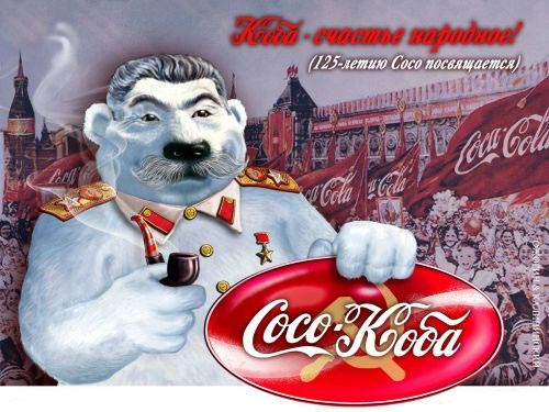 Coco-Koba